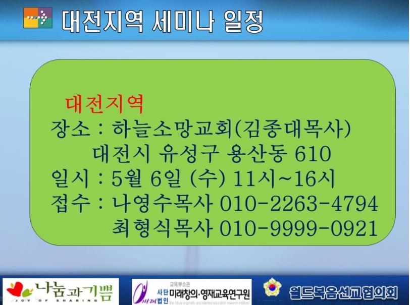 c6f9c10fba1d6e17427aa895194b9505_1588598