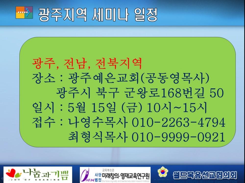990915905_5ebaaf2358602_1589292835362.jp
